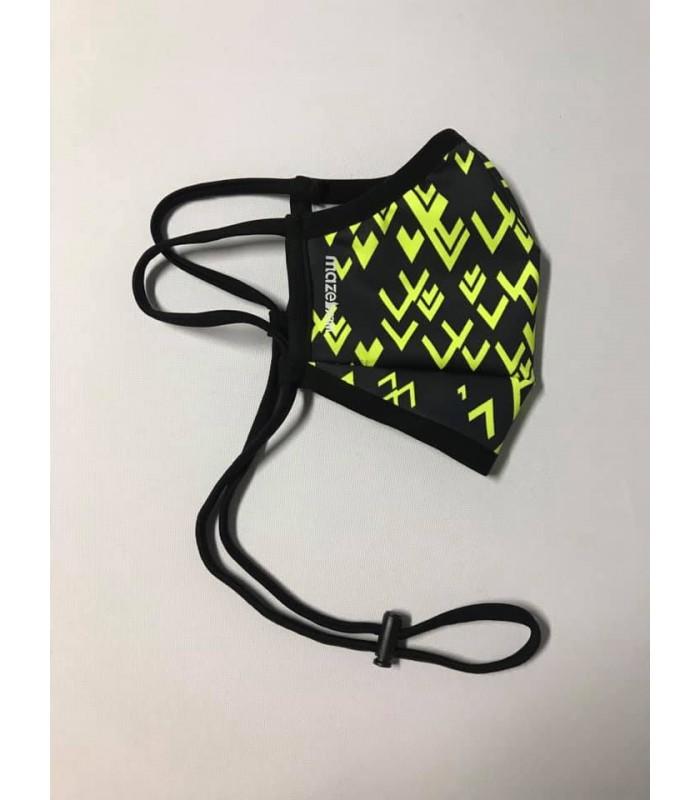 Висококачествена дизайнерска трипластова защитна маска за многократна употреба ABSTRACT#YELLOW