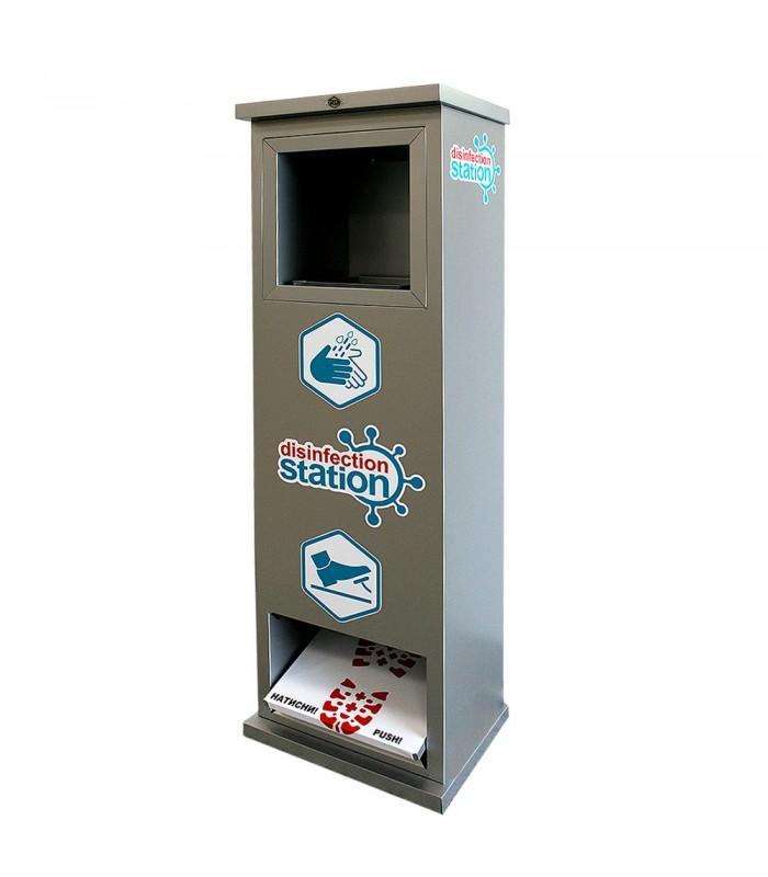 Безконтактна станция за дезинфекция BOX PRO M