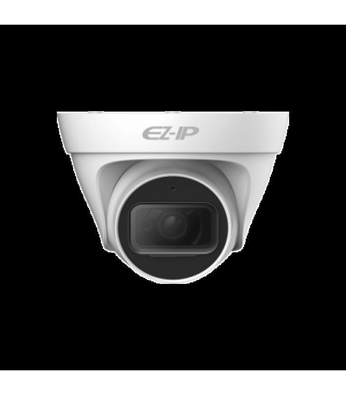 Куполна камера 2MP IR TURRET NETWORK CAMERA