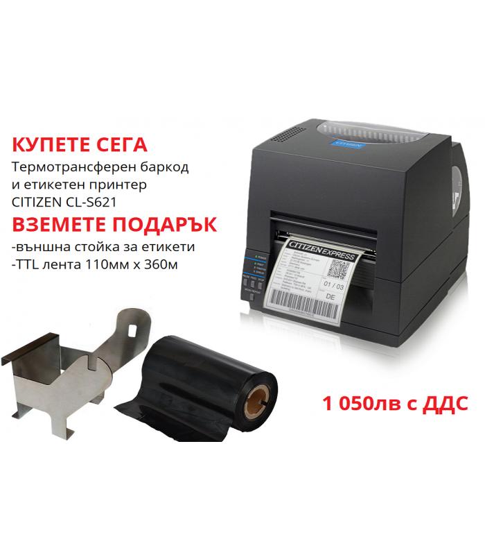 Термотрансферен баркод и етикетен принтер CITIZEN CL-S621