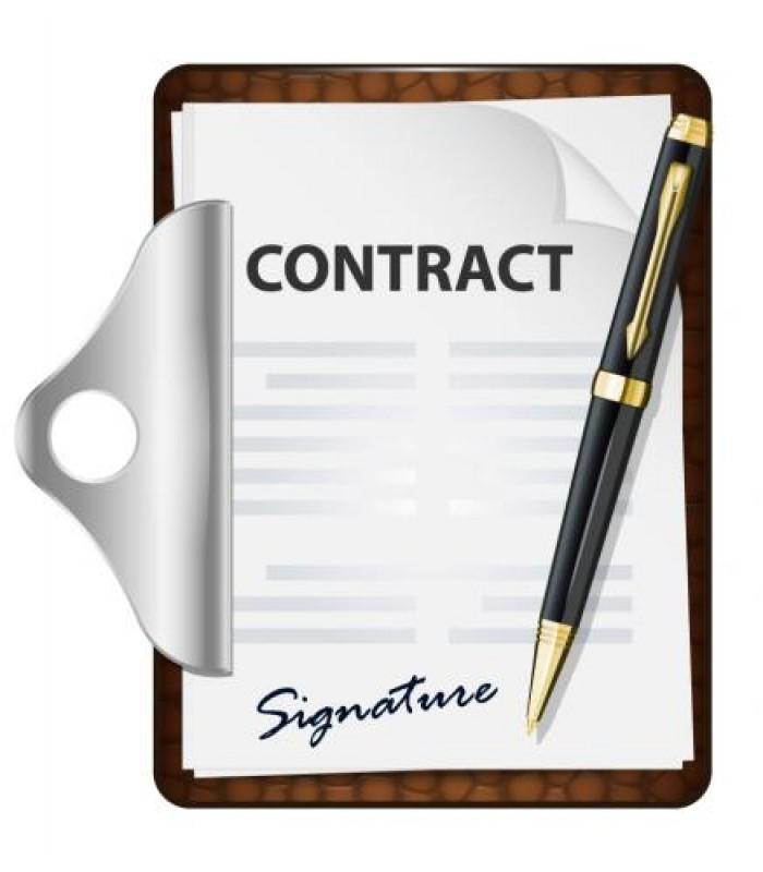 Договор за абонаментно обслужване на касови апарати и такса СИМ карта