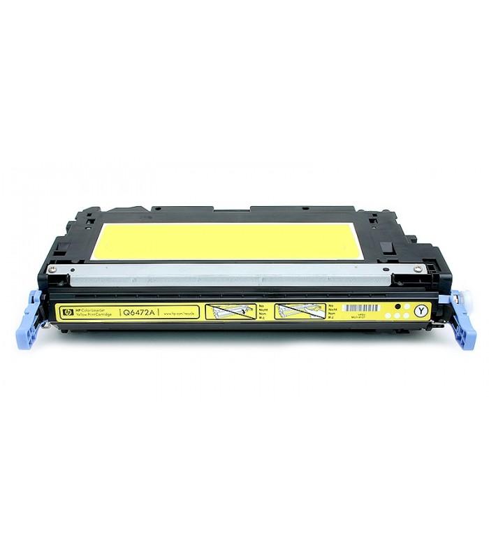 Съвместима тонер касета CARTRIDGE711 (CRG711) YELLOW