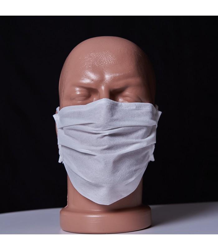 20 броя защитни маски за еднократна употреба