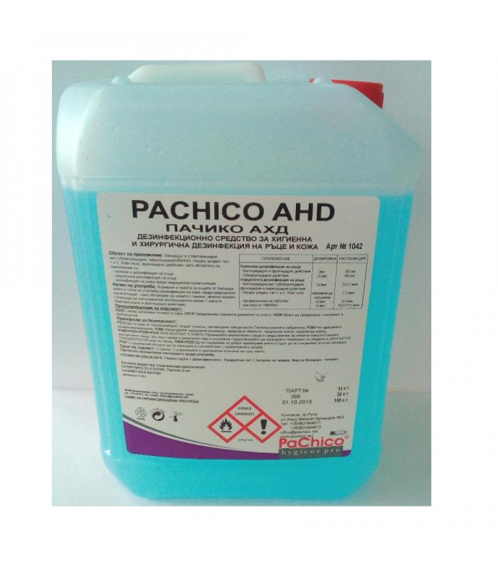 Дезинфектант PACHICO течен 5л.