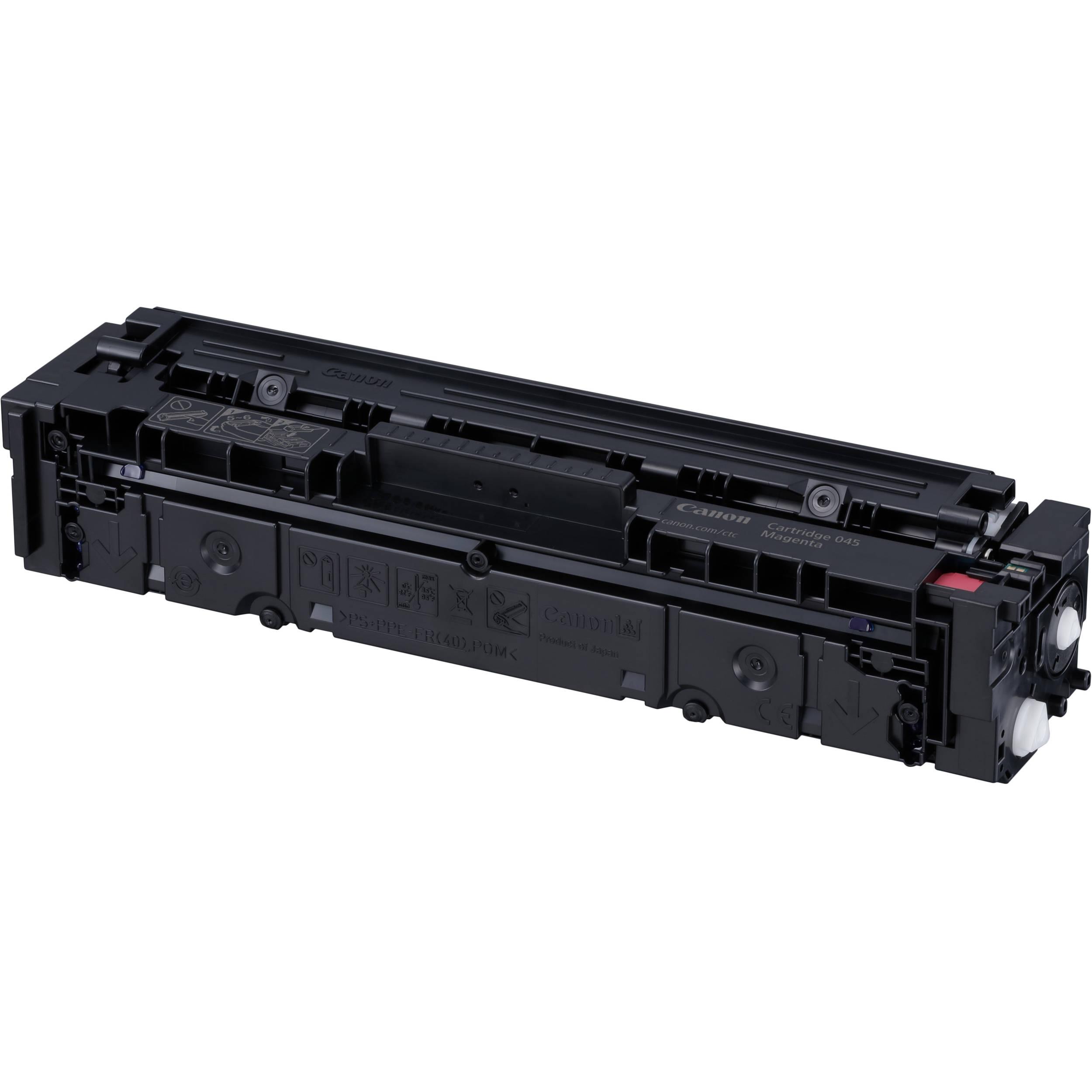 Съвместима тонер касета CANON CARTRIDGE045 (CRG045) BLACK